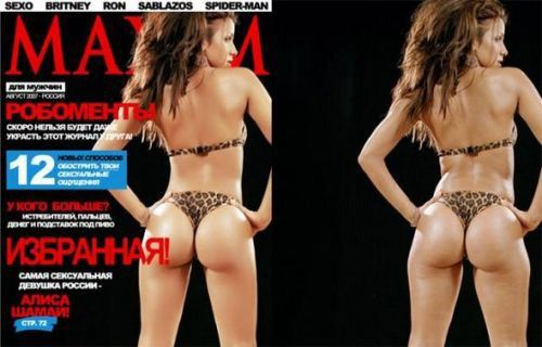 celebrities before and after photoshop, Maxim Butt