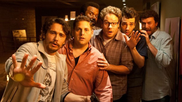 This is the End Danny McBride Cast