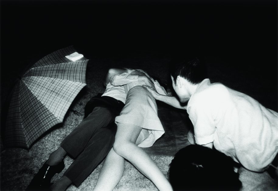 """Kohei Yoshiyuki, Untitled, from """"The Park,"""" 1971 Courtesy The Walther Collection"""