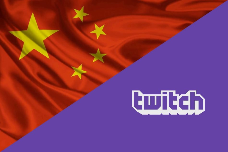 Twitch logo and Chinese flag.