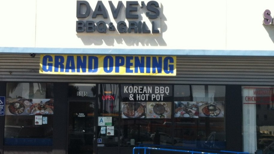 Daves-BBQ-Grill