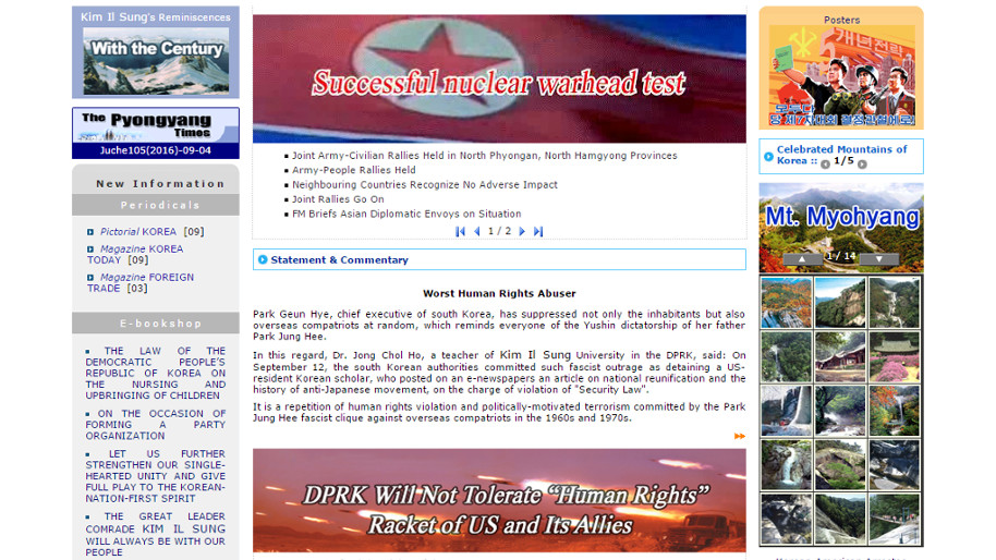 North-Korea-Leak-Website