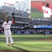 Ortiz gives his All-Star farewell