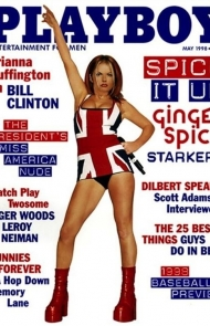 """""""Ginger Spice (May 1998)"""""""