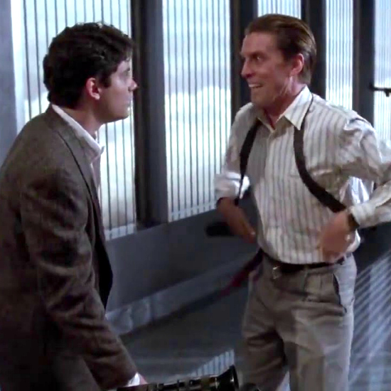 Daniel Clamp from 'Gremlins 2: The New Batch'