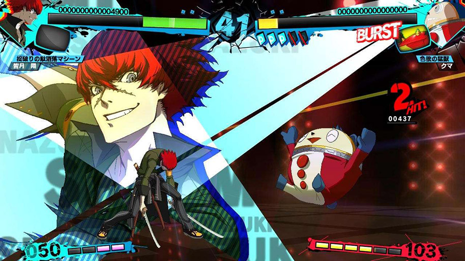 'Persona 4 Arena Ultimax'