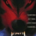 27. The Howling: New Moon Rising (1995)