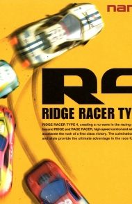 PlayStation One Classic - R4: Ridge Racer