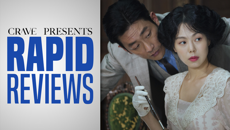 Rapid Reviews | 'The Handmaiden'